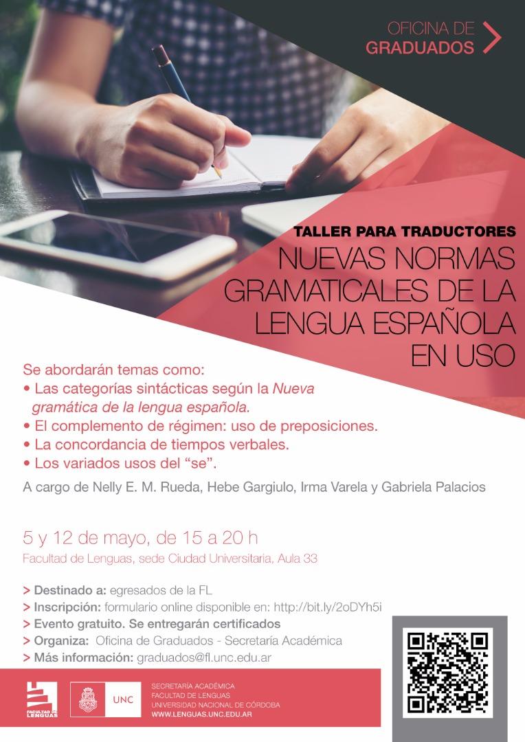 actualización-en-lengua-española.jpg